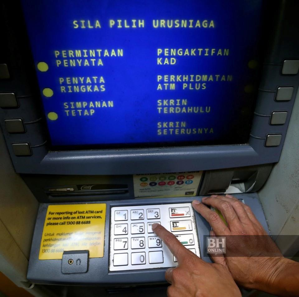 Mesin pengeluaran wang automatik (ATM)