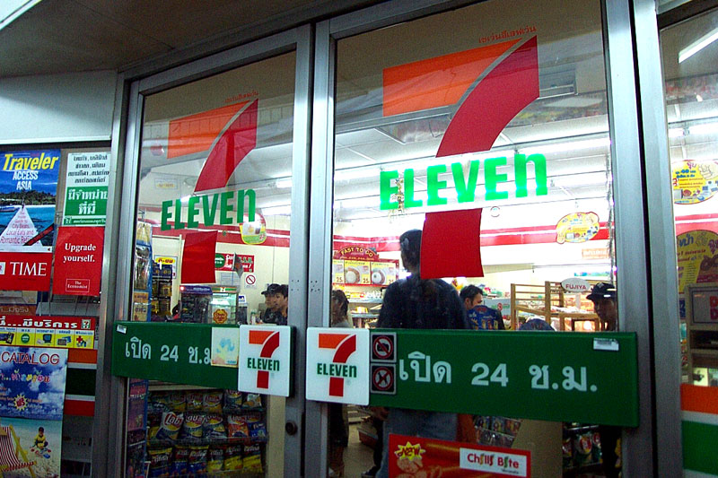 Very Convenient: Thailand now has over 10,000 7-Eleven stores | Coconuts Bangkok